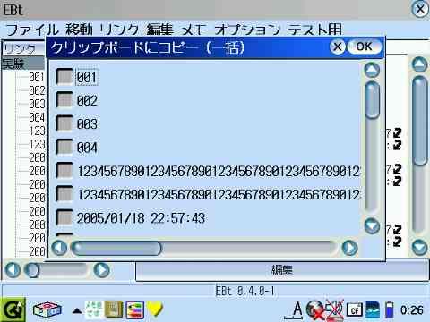 20050914b