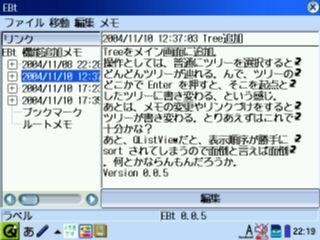 20041110.jpg