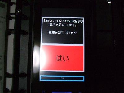 Dscf0891